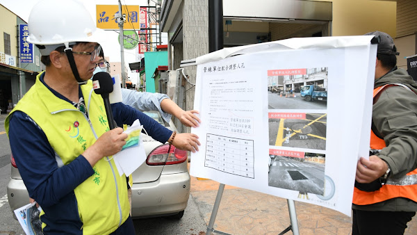 彰化市南興里29條道路路面改善 斥資近1900萬元重鋪