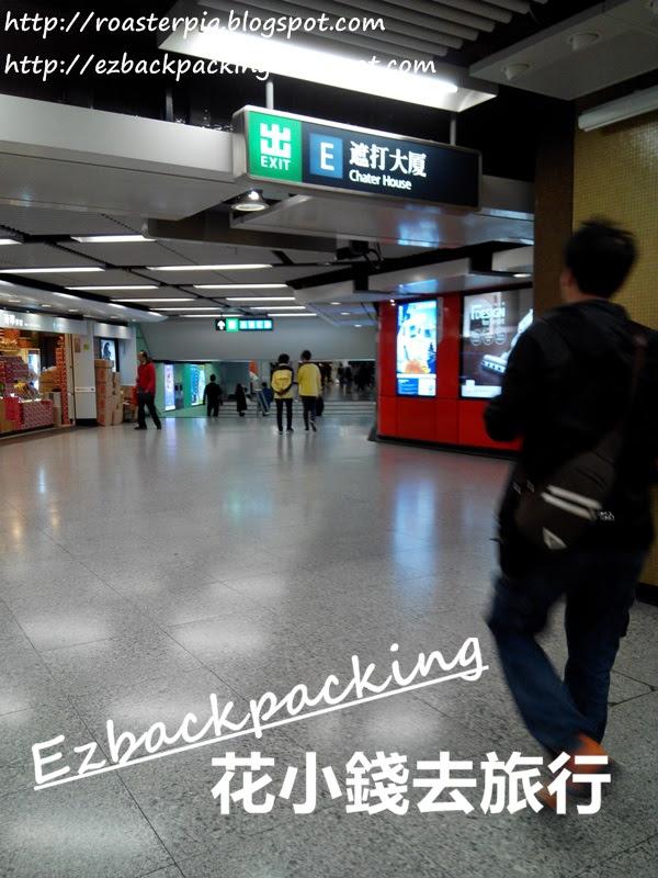 地鐵中環站E出口方向