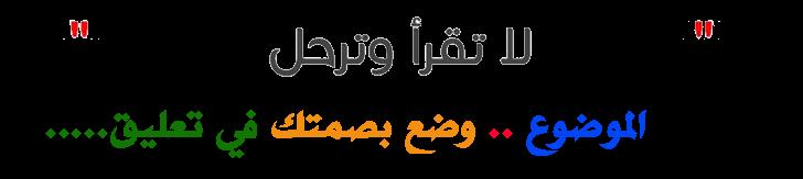 الصباح المعجزة pdf