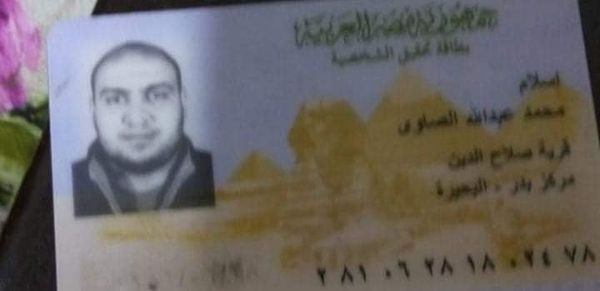نصاب وحرامي الساحل الشمالي اسمو اسلام محمد عبد الله الصاوي