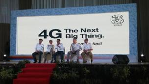 Jaringan 4G LTE Tri Siap Dikomersilkan Akhir Tahun 2015