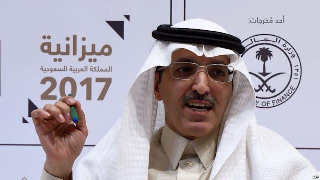 وزير-المالية-السعودي