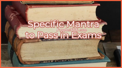 Most Powerful Mantra to Pass in Exams