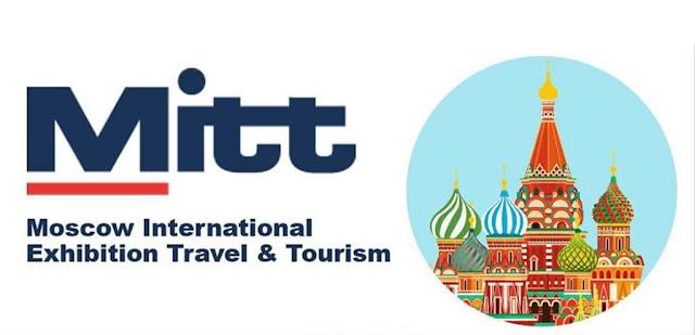 Η Περιφέρεια προσκαλεί τις επιχειρήσεις να συμμετάσχουν στη Διεθνή Τουριστική Έκθεση Μόσχας (ΜΙΤΤ 2020)