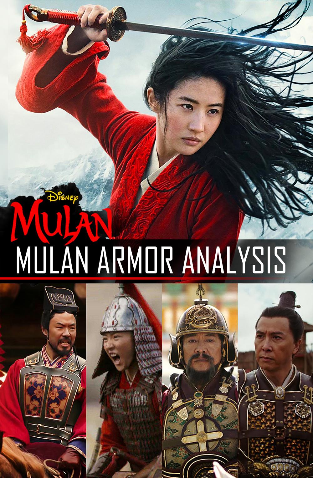 Mulan Armor Analysis 迪士尼 木兰盔甲分析
