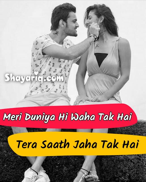 Poetry, shayariq, photo shayari, photo status, photo Quotes, Duniya shayari