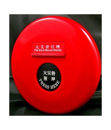 Hệ thống báo cháy thông thường