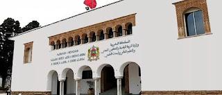الترشيح لشغل مناصب المسؤولية الشاغرة بالإدارة المركزية لقطاع التربية الوطنية