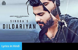 दिलदारियां Dildariyaan Lyrics in Hindi | SIngga