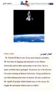 تعلم المحادثة بالإنجليزية [بالصور] ebooks.ESHAMEL%5B120