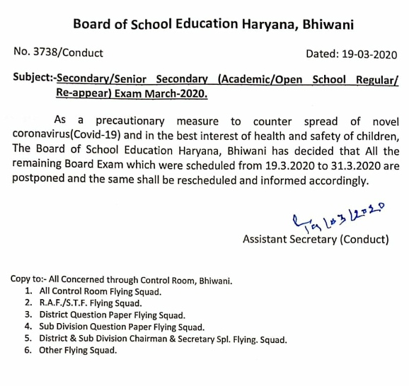 image : HBSE Board Exam March 2020 Postponed @ Haryana_Education_News.com