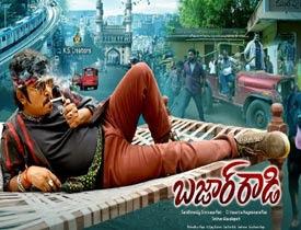 Bazaar Rowdy Movierulz