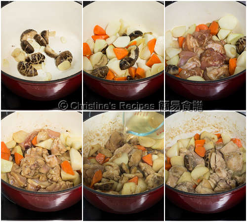 蘿蔔炆雞製作圖 Braised Chicken with Radish Procedures