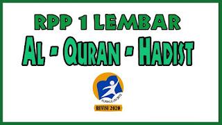 RPP 1 Lembar Al-Quran Hadist terdiri dari beberapa Pertemuan berdasarkan KD (Kompetensi Dasar). untuk Selengkapnya Bapak/Ibu Guru bisa mendownload RPP dibawah ini berdasarkan KD