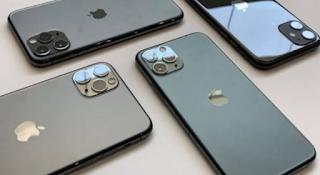Ulasan Menarik Mengenai Keunggulan iPhone 11 Pro Max