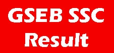 GSEB SSC Result 2020 Gujarat Board 10th SSC Result Date Declared