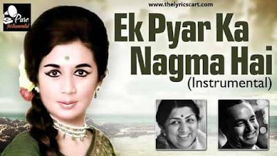 Ek pyar ka nagma hai lyrics