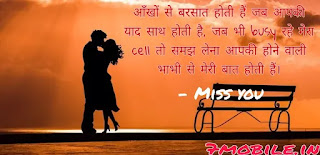 Hindi Main Love Shayari New 2021