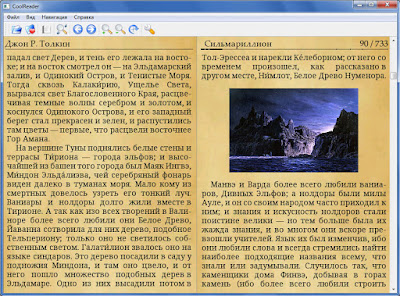 Mobi Readers, Convert Mobi Files to PDF