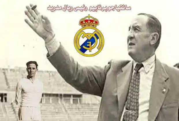 ريال مدريد,رئيس ريال مدريد التاريخي,ريال مدريد اليوم,تاريخ ريال مدريد,اخبار ريال مدريد اليوم,صفقات ريال مدريد,مبابي ريال مدريد,اخر اخبار ريال مدريد,أخبار ريال مدريد,اخر اخبار ريال مدريد اليوم,سانتياغو برنابيو,مباراة ريال مدريد,اخبار ريال مدريد اليوم مباشر,مبابي ريال مدريد اليوم,اخبار الريال مدريد اليوم,سانتياجو برنابيو اسطورة ريال مدريد,ملعب ريال مدريد سانتياغو برنابيو,سانتياجو برنابيو,اخبار ريال مدريد 2021,اخبار ريال مدريد اليوم الجديدة,سانتياجو برنابيو رئيس ريال مدريد,مدريد