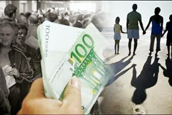 Καταβολή των προνοιακών επιδομάτων από τον Δήμο Λαρισαίων