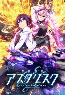 Gakusen Toshi Asterisk Season 1