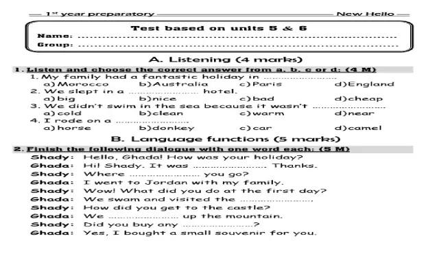 امتحان لغة انجليزية للصف الاول الاعدادى الترم امتحان انجليزي اولى اعدادى المنهج الجديد مطابق للمواصفات الترم الاول على  الوحدتين 5 - 6الاول
