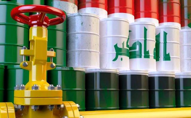 سومو تتوقع ارتفاع أسعار النفط وتؤكد: الإقليم لم يلتزم باتفاق التصدير