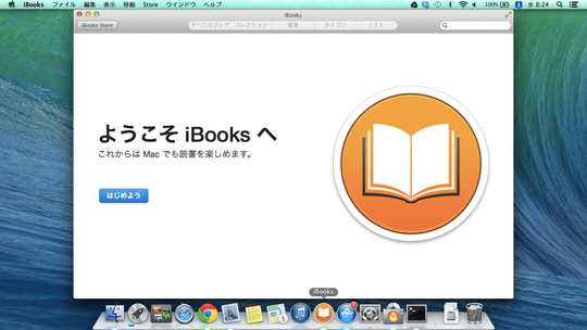 Mac OS X Mavericks の iBooks
