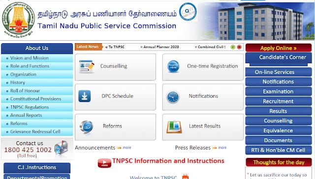 TNPSC PCS Exam 2020