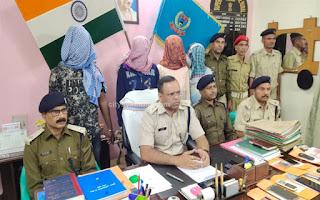 cyber-criminal-arrest-dhanbad
