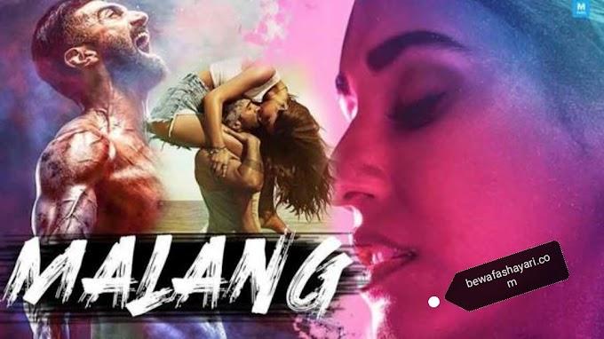 Malang Lyrics – Ved Sharma | Title Track | Bewafa shayari