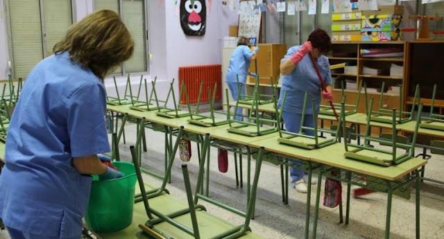 Atención!! Se necesitan EMPLEADAS y EMPLEADOS para limpieza de Colegios en toda la ciudad $60,000 ✅