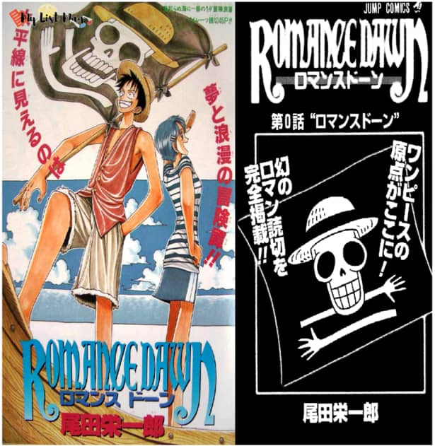 One Piece originated from two one-shot series; Romance Dawn1-2