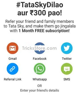 tata-sky-mobile-app-refer-and-earn
