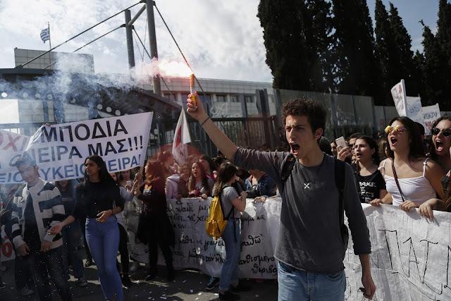 Πορείες διαμαρτυρίας μαθητών και κλειστά σχολεία σε όλη την Ελλάδα την Δευτέρα