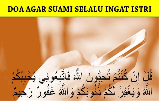 Doa Agar Suami Selalu Ingat Istri