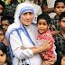 வீடியோ: ஆதரவற்ற குழந்தைகள் விற்பனை: கன்னியாஸ்திரி ஒப்புதல் வாக்குமூலம்