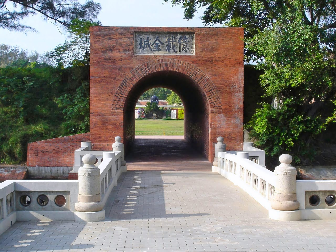 ㊗五一勞動節📣台南古蹟景點購票半價優待 活動