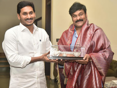 Megastar-Chiranjeevi-meets-ap-cm-jagan-Andhra-Talkies
