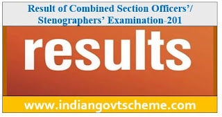 Result of Combined Section Officers