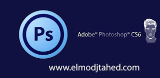 فوتوشوب cs6,برنامج فوتوشوب cs6,تحميل فوتوشوب cs6,photoshop cs6 تحميل,تحميل برنامج فوتوشوب cs6,فوتوشوب cs6 للمبتدئين,photoshop cs6,الفوتوشوب cs6 تحميل,cs6 شرح تحميل فوتوشوب,كيفية تحميل photoshop cs6,تحميل فوتوشوب,تحميل برنامج فوتوشوب,فوتوشوب,تنزيل برنامج فوتوشوب cs6