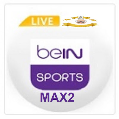 Bein Sports Max 2  بث مباشر