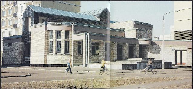 1987-1989-й годы. Рига. Золитуде. Grāmatu veikals un telefoncentrāles