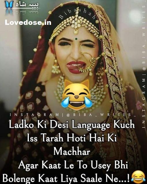 cute love images, love status in hindi