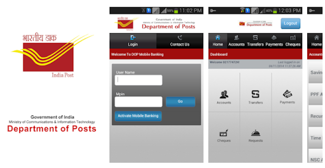 India Post Mobile Banking mobile apps