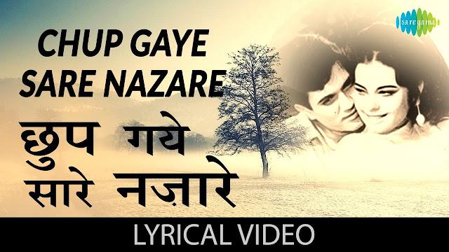 Chup Gaye Sare Nazare Lyrics