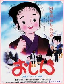 Xem Anime Cô Bé Oshin - Co Be Oshin 1983 VietSub