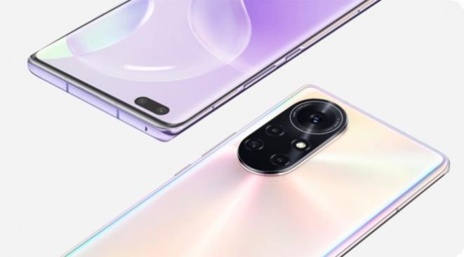 Huawei New 8 Series phones