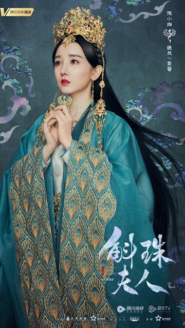 novoland pearl eclipse chen xiaoyun cast